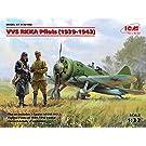 ICM 1/32 ソビエト空軍 VVS RKKAパイロットセット 1939-1942 フィギュア3体入 プラモデル 32102