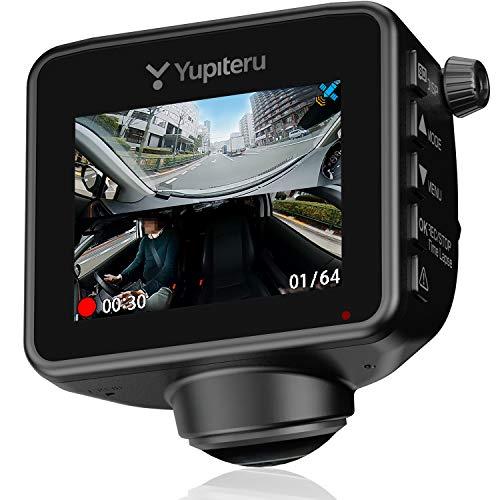 ユピテル 360度 全方向対応 ドライブレコーダー Q-20P 340万画素 SONY製CMOSセンサー搭載 夜間対応 地デジノイズ対策済 GPS Gセンサー搭載 3年保証 microSDカード16GB付属 Yupiteru【特定WEB販売店限定】