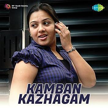 Kamban Kazhagam (Original Motion Picture Soundtrack)