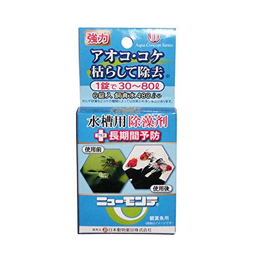 水槽用除藻剤 ニューモンテ(6錠入)1箱