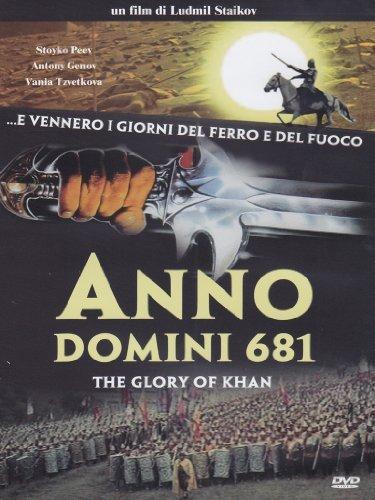 Anno Domini 681 by Antony Genov