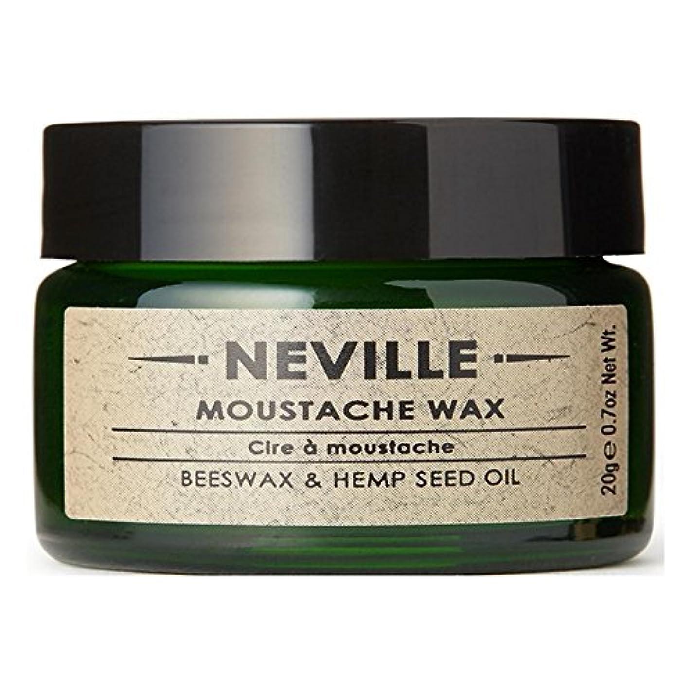漏斗実用的キラウエア山ネビル口ひげワックス x2 - Neville Moustache Wax (Pack of 2) [並行輸入品]