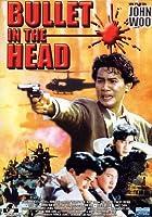 Bullet In The Head [Italian Edition]