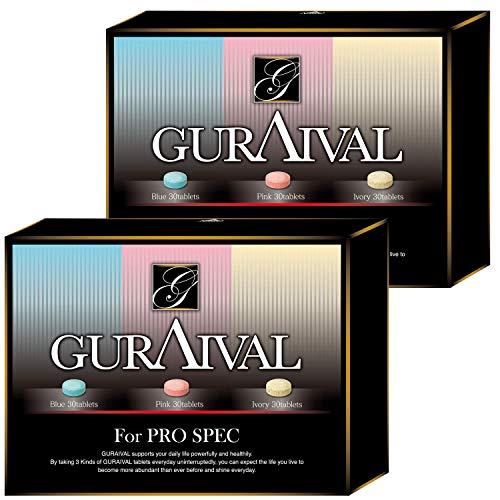 増大サプリ グライバル GURAIVAL シトルリン アルギニン 2箱2ヶ月分