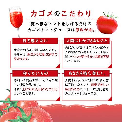 カゴメトマトジュース食塩無添加スマートPET720ml×15本[機能性表示食品]