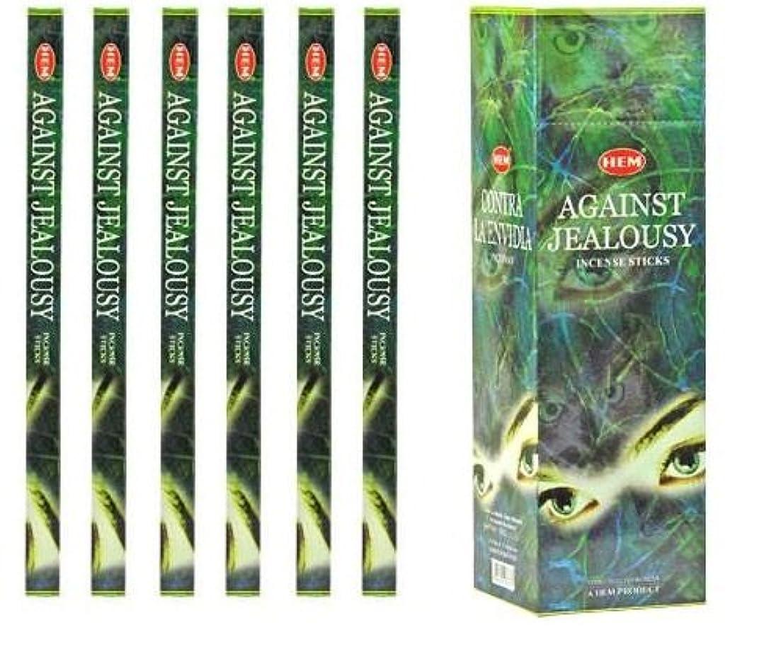 フェローシップ静的平日インドHem Against Jealousy Incense 6パックX 8スティック、Wicca Pagan 8?Gm正方形ボックス