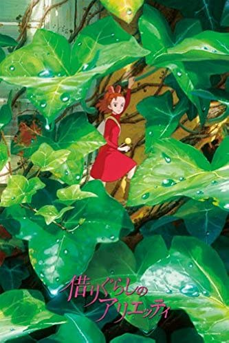 (1000 Pieces) The Borrower Arrietty - Studio Ghibli - Jigzaw Puzzle   (japan import)