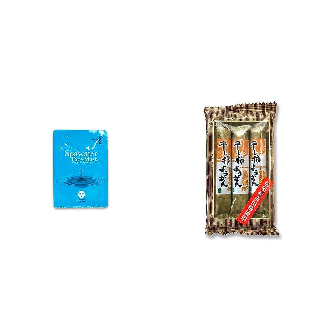 窓を洗う目を覚ます氷[2点セット] ひのき炭黒泉 スパウォーターフェイスマスク(18ml×3枚入)?信州産市田柿使用 スティックようかん[柿](50g×3本)
