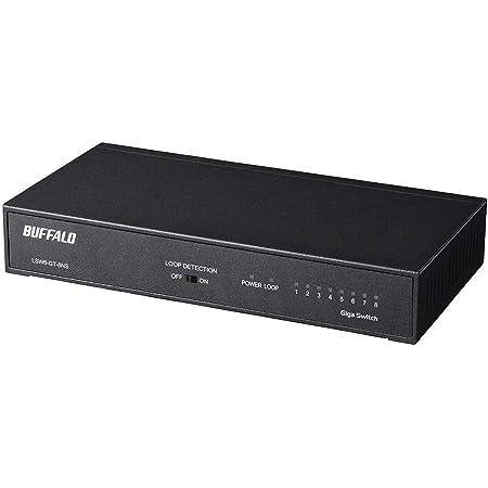 BUFFALO Giga対応 金属筐体 電源内蔵 8ポート LSW6-GT-8NS/NBK ブラック スイッチングハブ 簡易パッケージ マグネット 壁掛け設置対応