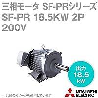 三菱電機 SF-PR 18.5KW 2P 200V 三相モータ SF-PRシリーズ (出力18.5kW) (2極) (200Vクラス) (脚取付形) (屋内形) (ブレーキ無) NN