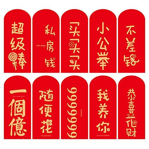 ACHICOO 8 Stück/Set dicker Heißprägung Glücks-Geldumschläge für Neujahrsbedarf Kung Hei Fat Choi