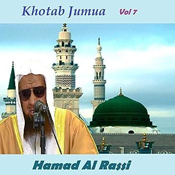 Khotab Jumua Vol 7 (Hadith)