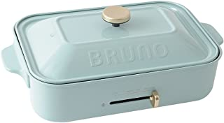 BRUNO compact hot plate BOE021-BGY Blue-gray (Japan Domestic genuine products)