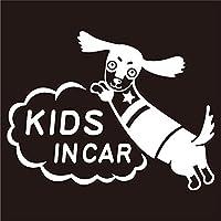 imoninn KIDS in car ステッカー 【パッケージ版】 No.38 ミニチュアダックスさん (白色)