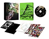 ひぐらしのなく頃に業 其の弐【Blu-ray】[KAXA-7992][Blu-ray/ブルーレイ] 製品画像