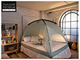 DDASUMI Warm Tent For Double Bed Without Floor (Mint) - Blocking Cold air, Privacy, Play...