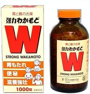 Strong Wakamoto 1000 Tablets