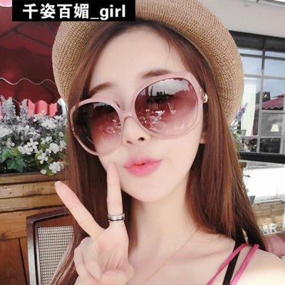 Sunyan verlieren die Clearing- und retro Stars, Mode Sonnenbrille große runden Rahmen Sonnenbrille dünnes Gesicht rundes Gesicht Persönlichkeit fahren Gläser, Tee-farbe (Licht)
