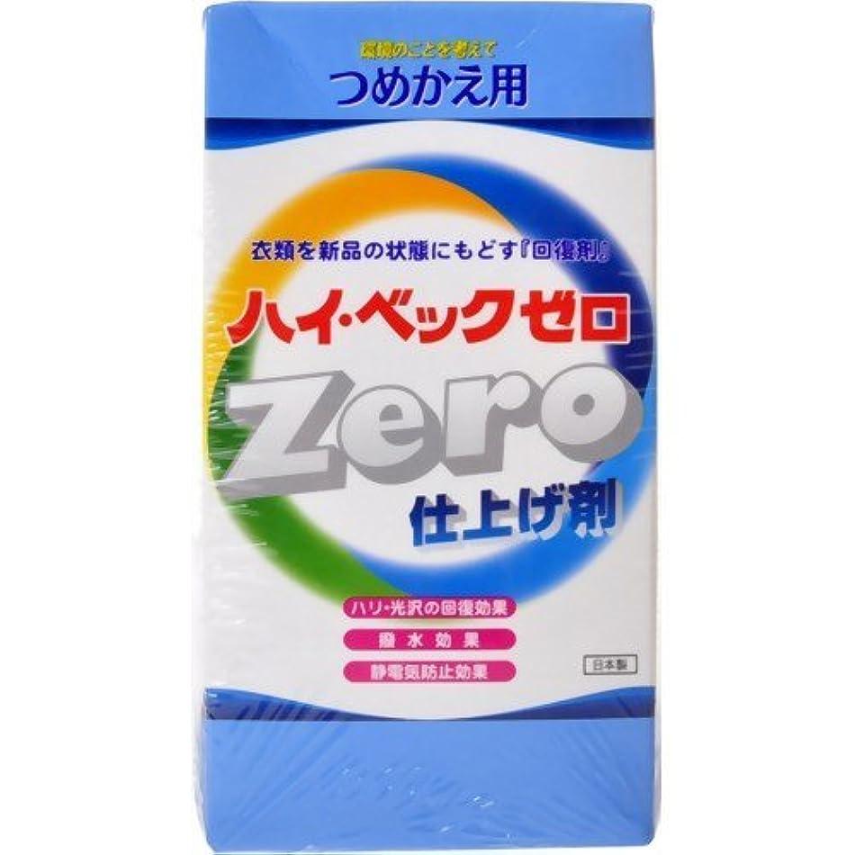 多様体シンク恥ずかしいハイベックZERO(ゼロ)仕上げ剤詰替用 × 12個セット