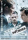 THE INFORMER 三秒間の死角[DVD]