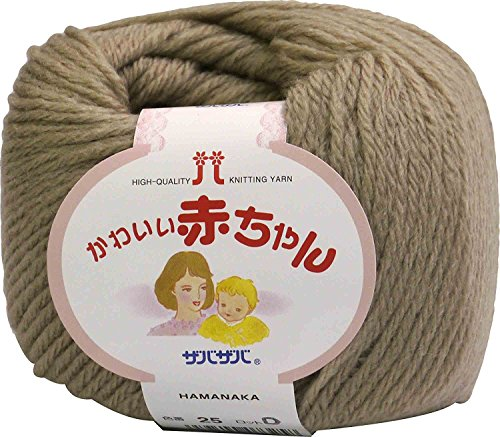 ハマナカ かわいい赤ちゃん 25 編み物 手編み 編物 Hamanaka [3258]