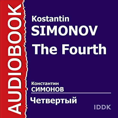 The Fourth [Russian Edition] audiobook cover art