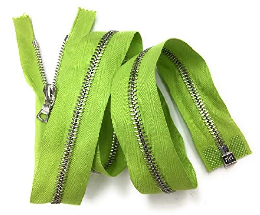 Riri Zippers Seperating 31.5