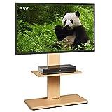 WLIVE テレビスタンド 液晶TVスタンド ディスプレイスタンド tvスタンド テレビモニター 32~65インチ対応 耐荷重40kg VESA規格対応 壁寄せ ハイタイプ 棚板付き 家用 展示用 ADSJ604LSM