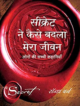 Secret Ne Kaise Badla Mera Jeevan (Hindi Edition) by [Rhonda Byrne]