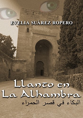 Llanto en La Alhambra