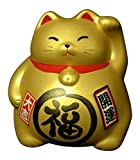 Gold Ceramic Maneki Neko Lucky Cat #KT6-KC by Fuji Merchandise Corp