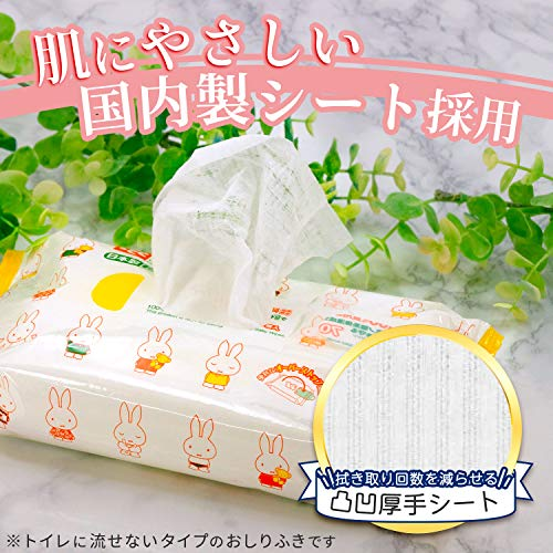 『レック miffy フォトフレーム付 おしりふきケース (100%食用成分 おしりふき 70枚入) 日本製』の3枚目の画像