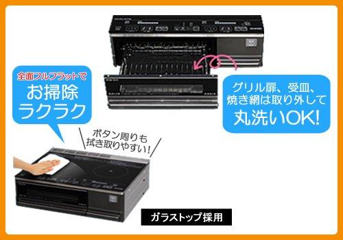 アイリスオーヤマIHクッキングヒーター2口IHコンログリルタイプ200V据置型ブラックIHC-SG221