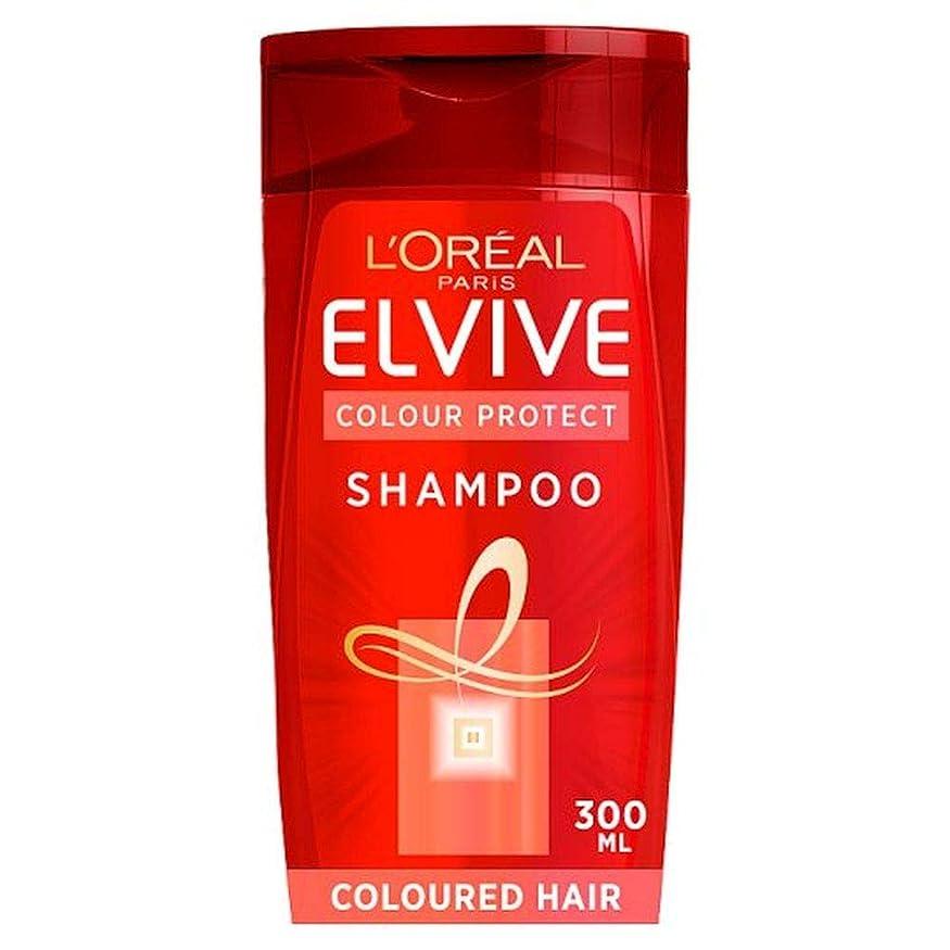 工業化する好奇心カード[Elvive] ロレアルのElviveの色は色の髪のシャンプー300ミリリットルを保護します - L'oreal Elvive Colour Protect Coloured Hair Shampoo 300Ml [並行輸入品]
