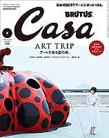 Casa BRUTUS(カーサ ブルータス) 2019年 8月号 [アートを巡る夏の旅。]