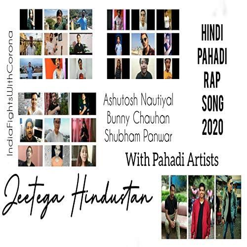 Ashutosh Nautiyal feat. Bunny Chauhan & Shubham Panwar