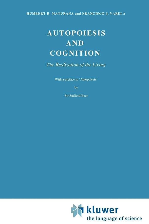 ファンネルウェブスパイダー診断するホールドオールAutopoiesis and Cognition (Boston Studies in the Philosophy and History of Science)