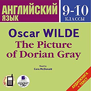 Angliyskiy yazyk. 9-10 klassy [English 9-10 Classes] cover art