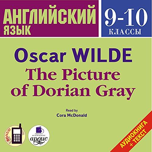 Angliyskiy yazyk. 9-10 klassy [English 9-10 Classes] audiobook cover art