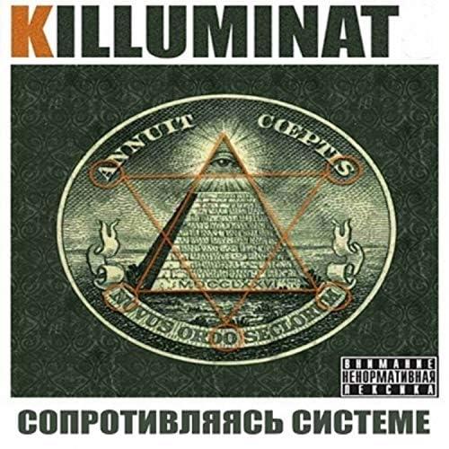 Killuminat