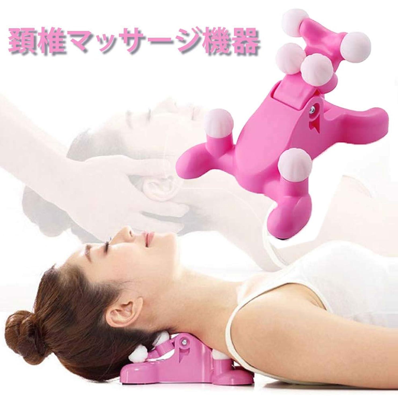 毒液思いつく相談頚椎マッサージ機器家庭用マニュアルシリカゲルスージングデバイスネックマッサージ機器6点男性と女性の看護マッサージ器健康ツール