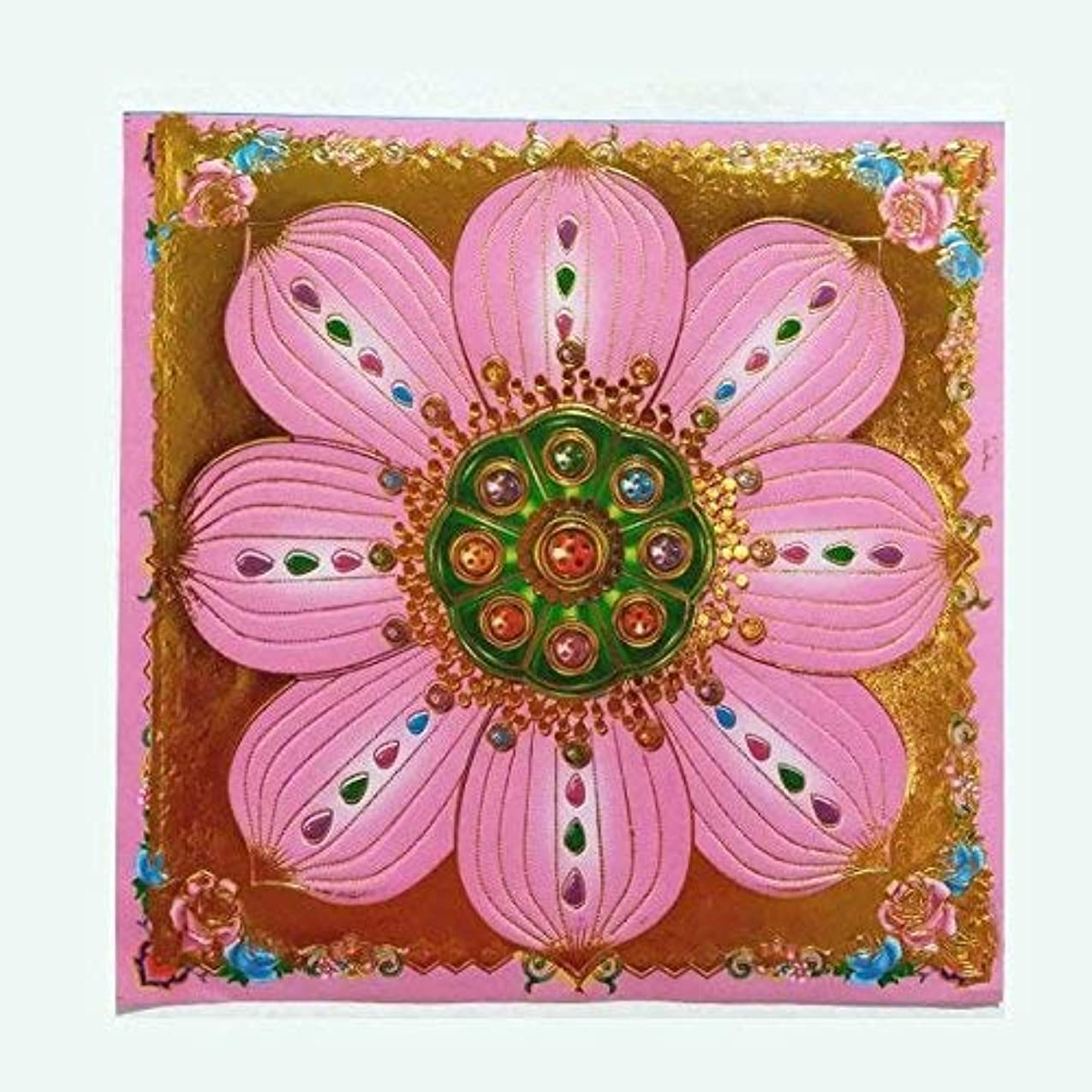 潮クリア塩辛い40pcs Incense用紙/ Joss用紙ハイグレードカラフルwithゴールドの箔Sサイズの祖先Praying 7.5インチx 7.5インチ(ピンク)