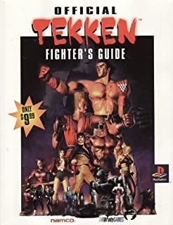 Official Tekken(tm) Fighter's Guide (Official Strategy Guides)