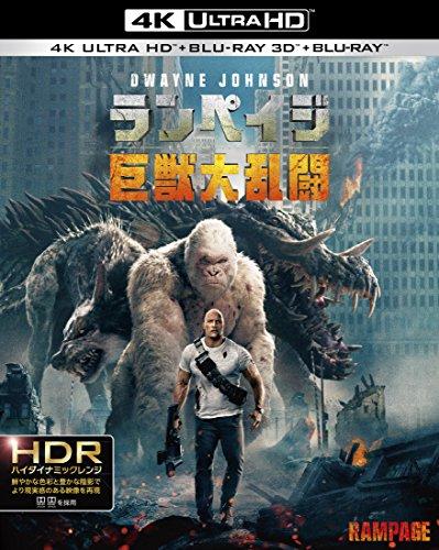ランペイジ 巨獣大乱闘 4K ULTRA HD&3D&2Dブルーレイセット (3枚組) [Blu-ray]