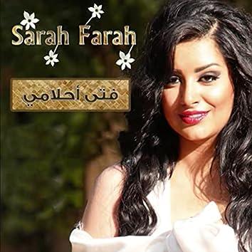 Fata Ahlami