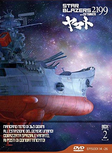Star Blazers 2199 - Box #02 (Eps 14-26) (Ltd) (3 Dvd)