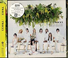Feel Special -Japanese ver.-