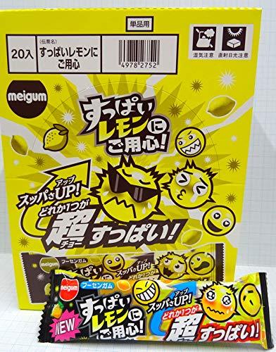 明治チューインガム すっぱいレモンにご用心! (レモン味) (1箱は3粒入り小袋が20袋入り)+菓道の珍味1枚付き