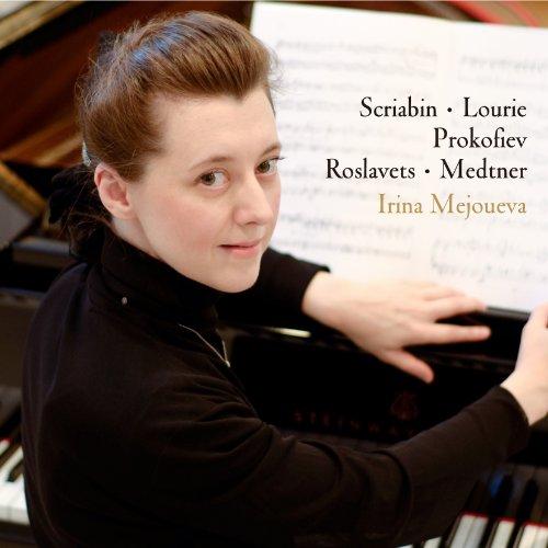 『ミューズと前衛』〜革命前夜のロシア・ピアノ音楽(2CD)