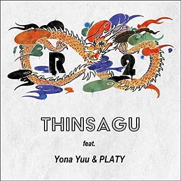 THINSAGU (feat. Yona Yuu & PLATY)